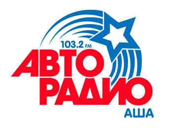Логотип Авторадио Аша