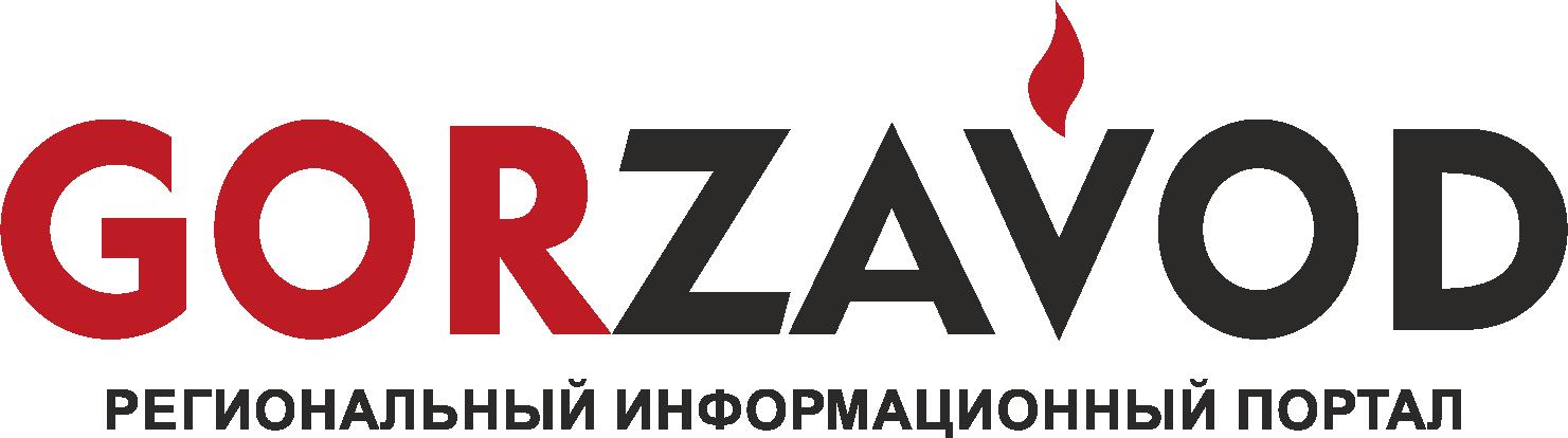 ГорЗавод.ру